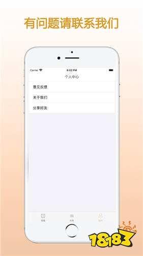 ZQ提醒官方下载