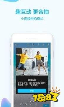 手机QQ最新版下载安装