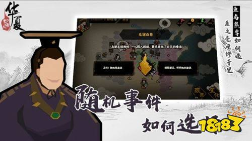 无悔入华夏最新下载
