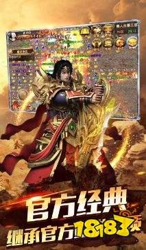 最新传奇排行榜_赤月龙城传奇手游-新手教程16-排行榜篇