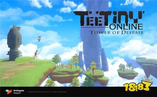 新作手游《Teetiny Online》最新情报公开