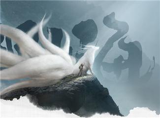 周游新世界:本周由《妄想山海》领衔40余款新游开测
