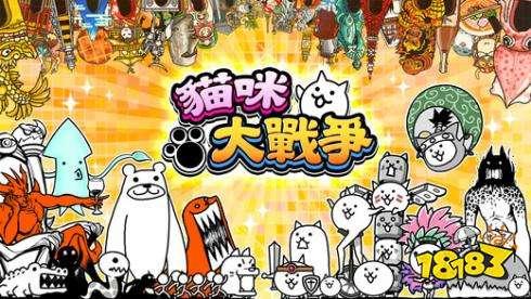 猫咪大战争英文版破解版下载