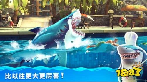 饥饿鲨世界安卓破解版下载