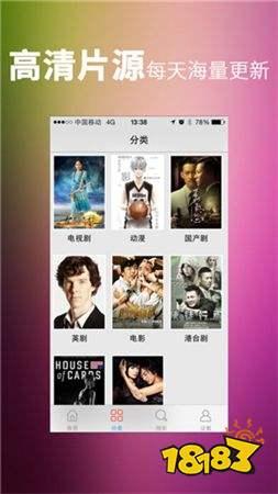 16影视免费观看电视剧