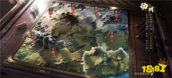 《鸿图之下》斩获UOD年度最佳游戏,祖龙CEO分享SLG黑马养成之道