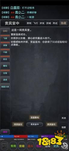 乱世江湖pc版下载