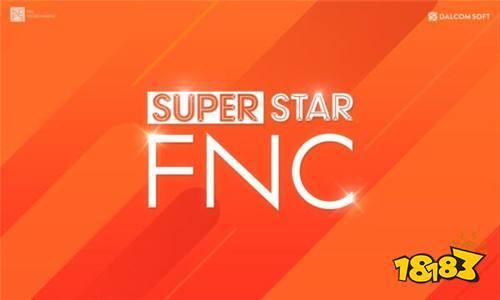 《SuperStarFNC》双平台正式推出