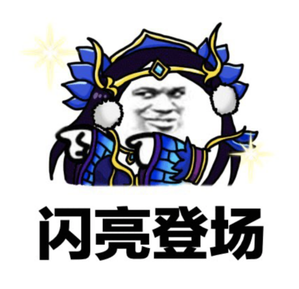 """外媒如何评价王者荣耀?国产游戏""""神话"""""""