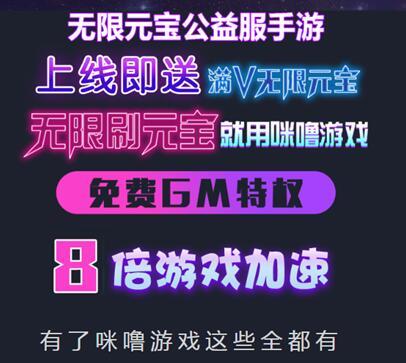 手游折扣中心平台官方网站