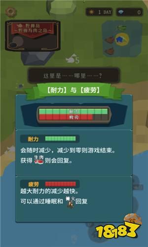 江湖劍雨最新版下載