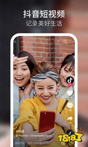 91版抖音app下载