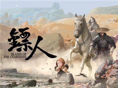 18183新游預告:隋唐亂世江湖手游《鏢人》