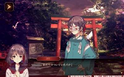 《四目神-再会-》公开游戏内对话场景 改用横向画面呈现