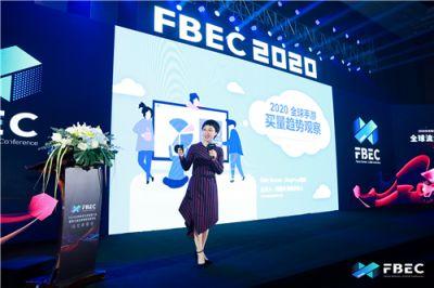 FBEC2020 | 智线科技合伙人高丽贞:2020全球游戏市场买量洞察