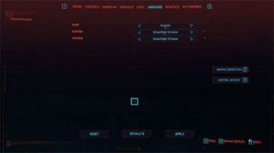 《赛博朋克2077》界面和语音中文设置教程
