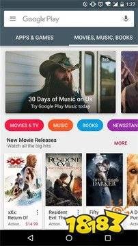 Google Play商店app下载