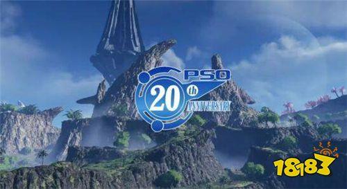 《梦幻之星OL2》日版PC封测明年1月开启