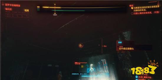 賽博朋克2077第一幕情報主線任務流程攻略