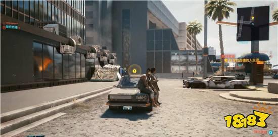 賽博朋克2077第二幕勇往直前主線任務流程攻略