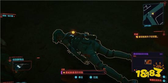 賽博朋克2077第二幕死城主線任務流程攻略