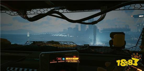 賽博朋克2077第二幕拉閘主線任務流程攻略
