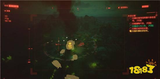 賽博朋克2077第二幕天空過客主線任務流程攻略