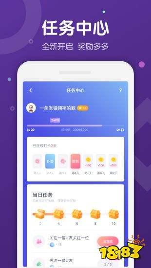 Uki官网app下载