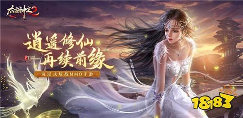 太古神王2手机游戏红包版下载