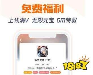 十大无限金币破解游戏 无限金币版游戏app大全