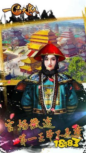 皇帝成长计划2九游版下载