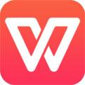WPS Office2020最新版下载