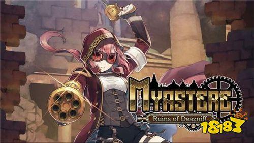 蒸汽朋克世界观动作游戏《Myastere》明年春季发售