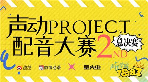 从心触发!萤火虫动漫游戏嘉年华 广州站25th元旦盛大开展!
