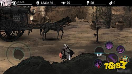 影之刃3快速刷图打装备 游戏蜂窝辅助强化养成