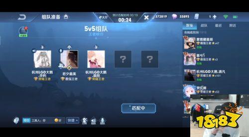 杭州LGD大鹅空降一派陪玩,联袂上演圣诞大戏爆料不断!