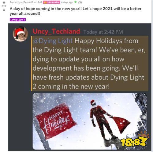 《消逝的光芒2》开发商Techland:会在明年公开新消息