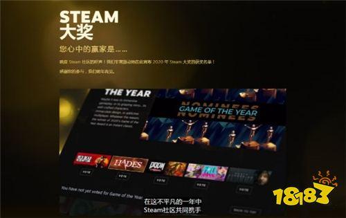 2020Steam大奖公布《荒野大镖客2》荣获年度最佳游戏