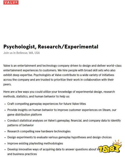 V社再度招聘心理学家 希望能打造出更吸引人的游戏