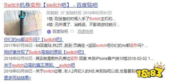 Switch底座最强代替品!新款紫米10000mah移动电源发布