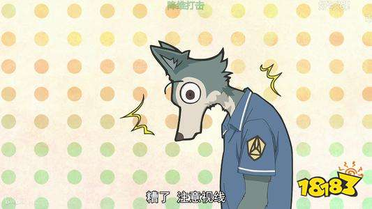 BEASTARS动物狂想曲漫画在线观看下载