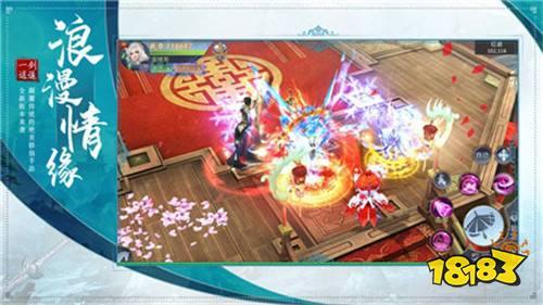 北灵剑仙红包游戏苹果版下载