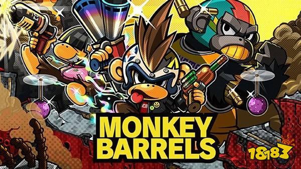 原NS游戏《猴子桶战》 即将于2月6日登陆PC平台