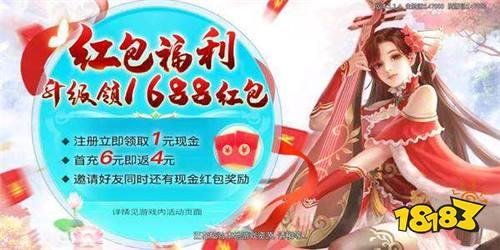 剑斩乾坤红包版游戏下载