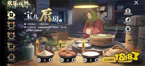 《一人之下》宝儿厨房玩法上线!S5全新时装法器亮相