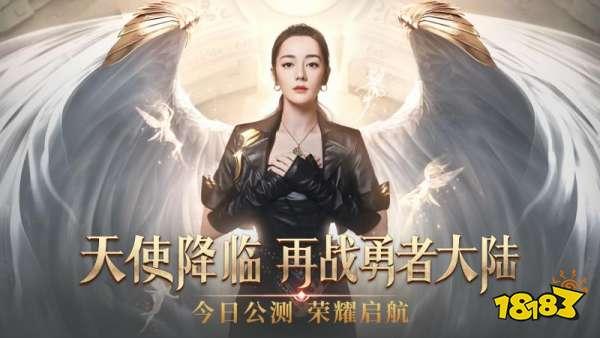 暗黑大天使官网版