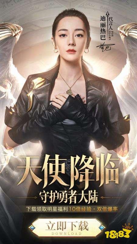 暗黑大天使安卓版下载