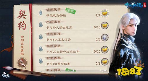 云熙当铺重装开业之喜 倩女手游1月迎新更新前瞻!