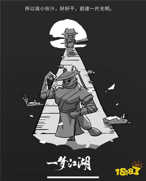 """《一梦江湖》新行当""""摸金校尉""""爆料 体验古墓之旅!"""