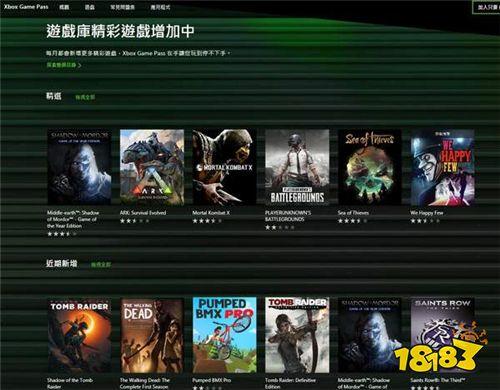 曝微软正与育碧谈判将Uplay+引入XPG 多发行商谈判中
